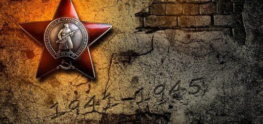 День Победы, как он был от нас далёк 1 Текст Песни | song-lyric.ru