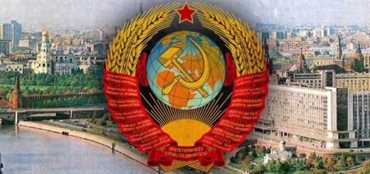 Гимн СССР 1977-1991 3 Текст Песни   song-lyric.ru