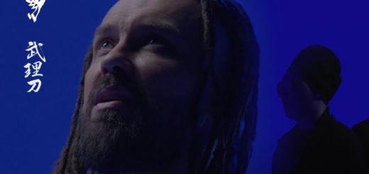 Burito, Black Cupro, Dj Groove - Помоги 2 Текст Песни | song-lyric.ru
