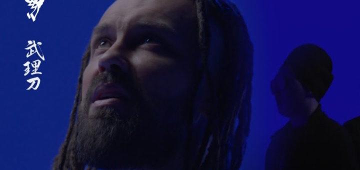 Burito, Black Cupro, Dj Groove - Помоги 3 Текст Песни | song-lyric.ru