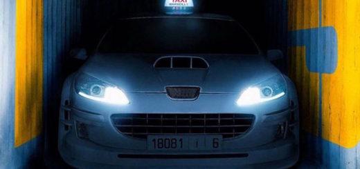 Музыка из «Такси 5» (2018) OST 1 Текст Песни   song-lyric.ru