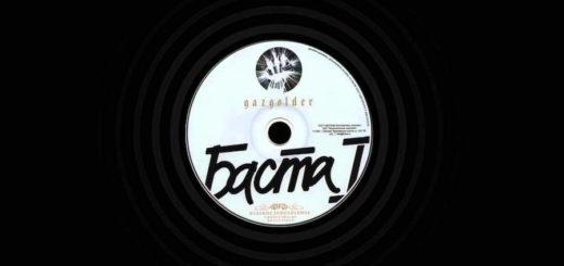Баста - Так плачет весна 1 Текст Песни   song-lyric.ru