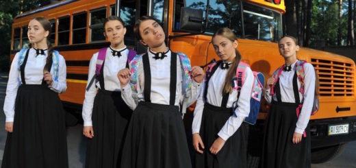 Open Kids - Хулиганить 1 Текст Песни   song-lyric.ru