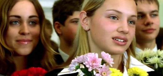 Турбомода - Школа 1 Текст Песни | song-lyric.ru