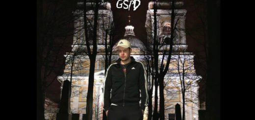 GSPD - Катя Кищук