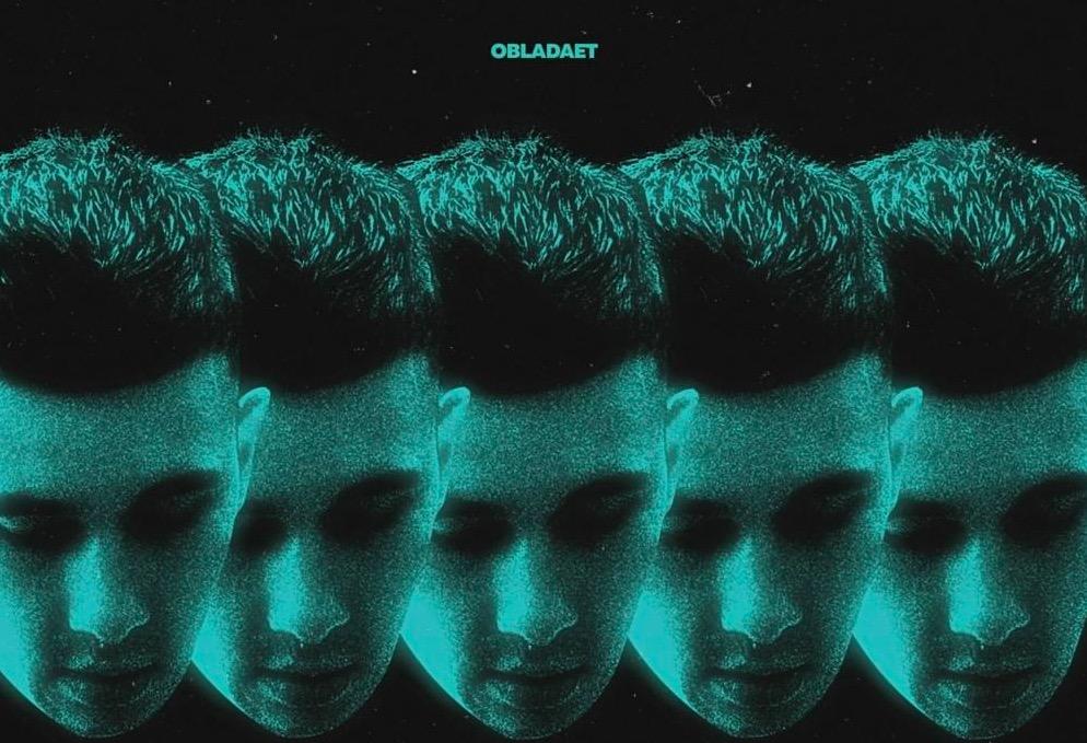 Obladaet - WOK текст песни музыка