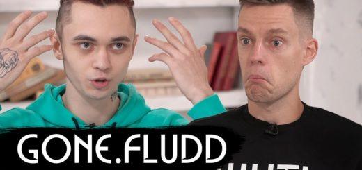вДудь - GONE.Fludd 1 Текст Песни | song-lyric.ru