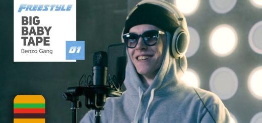 FFM Freestyle - Big Baby Tape 2 Текст Песни | song-lyric.ru