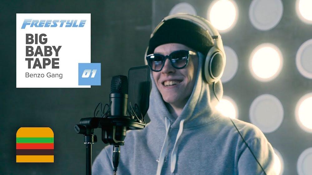 FFM Freestyle - Big Baby Tape 1 Текст Песни | song-lyric.ru