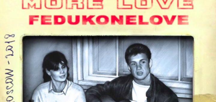 Feduk - More Love 3 Текст Песни | song-lyric.ru