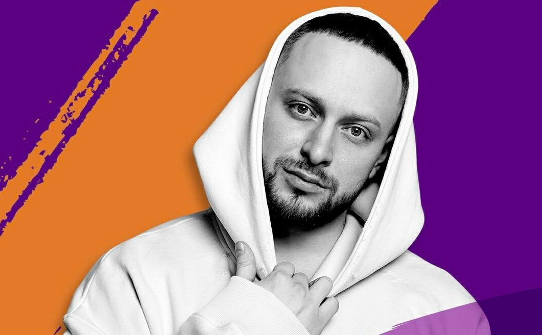 Лёша Свик - Самолёты 1 Текст Песни | song-lyric.ru