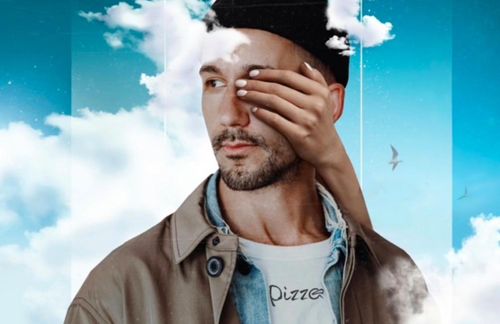 Группа Pizza - Марина текст музыка