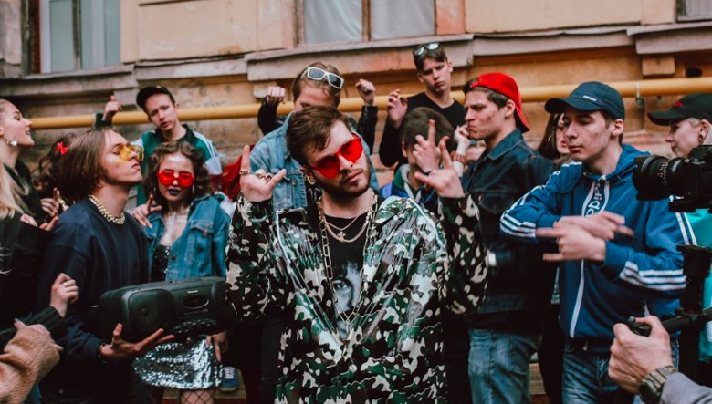 GSPD - Евродэнс 1 Текст Песни | song-lyric.ru