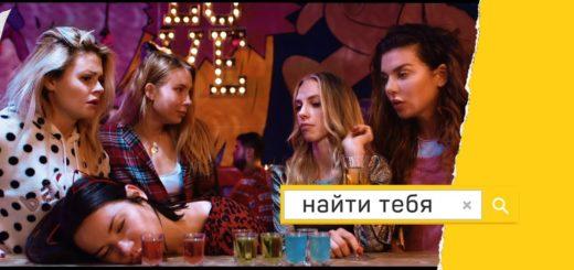 Ида Галич - Найти Тебя 1 Текст Песни   song-lyric.ru