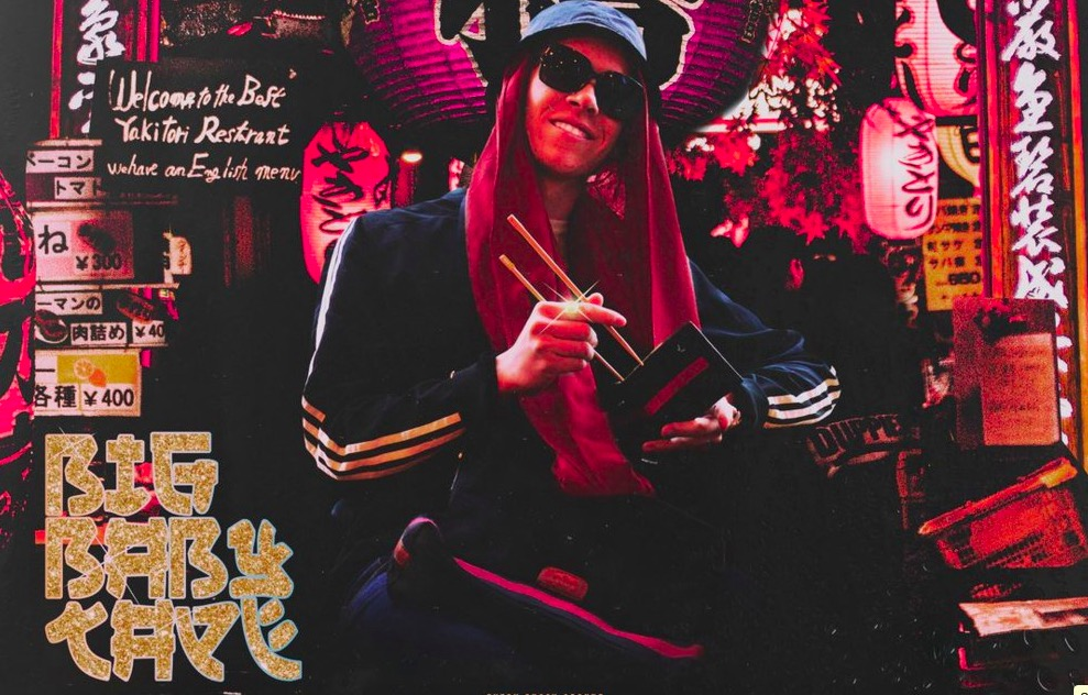 Big Baby Tape - Wasabi 1 Текст Песни   song-lyric.ru