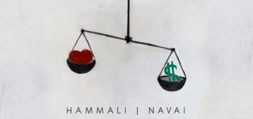 HammAli & Navai - Как тебя забыть