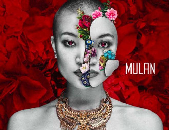 Mulan - Забери Меня 1 Текст Песни   song-lyric.ru