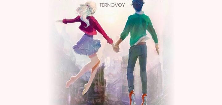 TERNOVOY - Мне с тобою легко 4 Текст Песни   song-lyric.ru