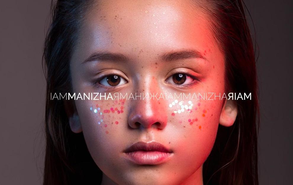 Manizha - МАМА 1 Текст Песни   song-lyric.ru