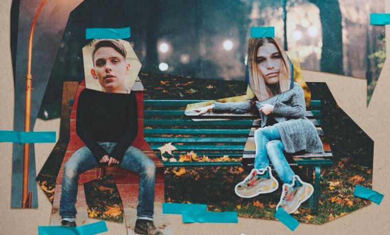 Тима Белорусских - Минута вечера текст песни