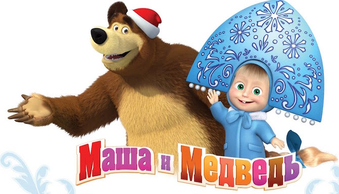 Маша и медведь Новогодняя Песня