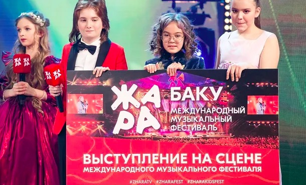 ФОТО: Digital-фестиваль ЖАРА KIDS FEST 2021 3 Текст Песни | song-lyric.ru
