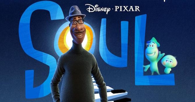 музыка из фильма душа
